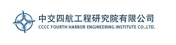CCCC Fourth Harbour Engineering Institute Co. Ltd